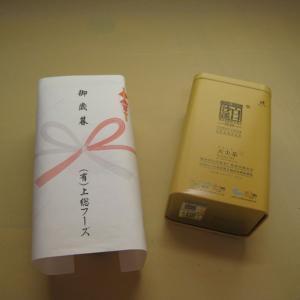 おもてなしギフト お茶(黒茶) 茶房茉莉花が直接買い付けた 天尖茶(200g)|omotenashigift|02
