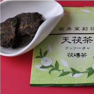 おもてなしギフト お茶(黒茶) 茶房茉莉花が直接買い付けた 茯磚茶、黒磚茶、黄茶の六種類お試しセット|omotenashigift|02