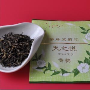 おもてなしギフト お茶(黒茶) 茶房茉莉花が直接買い付けた 茯磚茶、黒磚茶、黄茶の六種類お試しセット|omotenashigift|03