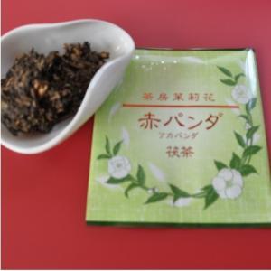 おもてなしギフト お茶(黒茶) 茶房茉莉花が直接買い付けた 茯磚茶、黒磚茶、黄茶の六種類お試しセット|omotenashigift|04