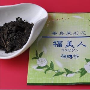 おもてなしギフト お茶(黒茶) 茶房茉莉花が直接買い付けた 茯磚茶、黒磚茶、黄茶の六種類お試しセット|omotenashigift|05