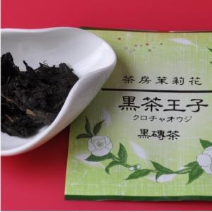 おもてなしギフト お茶(黒茶) 茶房茉莉花が直接買い付けた 茯磚茶、黒磚茶、黄茶の六種類お試しセット|omotenashigift|06