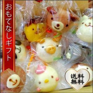 おもてなしギフト アニマル中華まん 佐倉の中華レストラン みろべーのアニマル中華まん 10種類の動物と10種類の餡で笑顔をお届け|omotenashigift