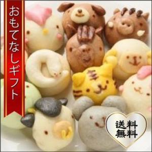 おもてなしギフト 干支中華まん 佐倉の中華レストラン みろべーのかわいい干支中華まん 12種類の仲間と12種類の餡で笑顔をお届け|omotenashigift