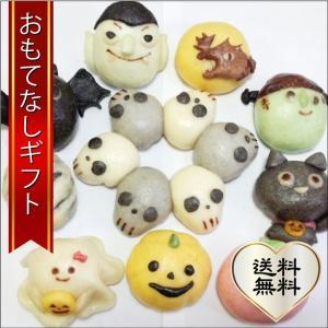 おもてなしギフト アニマル中華まん 佐倉の中華レストラン みろべーのかわいいアニマル中華まん(ハロウィン限定) 10種類のおばけで笑顔をお届け|omotenashigift