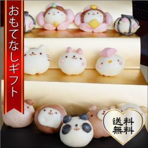 おもてなしギフト アニマル中華まん 佐倉の中華レストラン みろべーのかわいいアニマル中華まん(ひなまつり限定) お雛様と8種類の動物で笑顔をお届け|omotenashigift