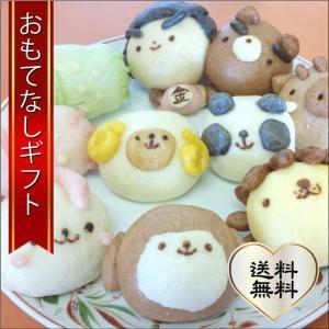 おもてなしギフト アニマル中華まん 佐倉の中華レストラン みろべーのかわいいアニマル中華まん 金太郎&クマ、こいのぼり2色と6種類の動物で笑顔をお届け|omotenashigift
