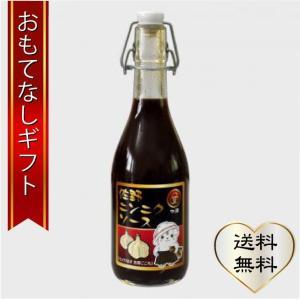 おもてなしギフト いもフライソース 佐野の老舗 早川食品 ミツハソースの佐野ニンニクソース|omotenashigift