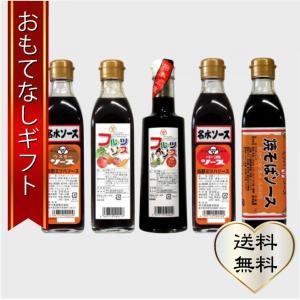 おもてなしギフト いもフライソース 佐野の老舗 早川食品 ミツハソースの自分の味のソースを作れる5本ギフトセット|omotenashigift