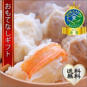 おもてなしギフト 点心セット 旬菜味楽の北海道の高級点心の詰め合せ|omotenashigift
