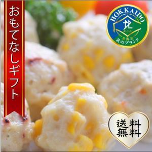 おもてなしギフト つまみ揚げ 「北のブランド」つまみ揚げセットです 安全・安心の北海道産タラのリン酸塩無添加すり身使用|omotenashigift