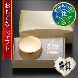 おもてなしギフト 純粋馬油 北海道岩見沢のグレースおかがお届けする古来から伝承された製法を用いた純粋馬油 大地のクリスタル|omotenashigift