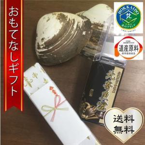おもてなしギフト 北寄魚醤 苫小牧のほっき貝から作った北寄魚醤(100ml) omotenashigift