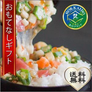 おもてなしギフト ばくだん丼 北のブランド認定品 札幌大成の北海道海鮮ねばねばぶっかけ爆弾(丼4〜6杯分)|omotenashigift