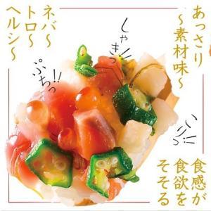 おもてなしギフト ばくだん丼 北のブランド認定品 札幌大成の北海道海鮮ねばねばぶっかけ爆弾(丼4〜6杯分)|omotenashigift|06
