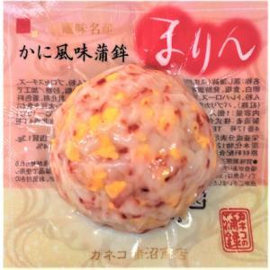おもてなしギフト 笹かまぼこ カネコの豪華蒲鉾詰合せセット 松島笹、かきかまぼこ、ふかひれかまぼこ、牛たん笹かま、さんま笹かま、しそ笹かま|omotenashigift|06