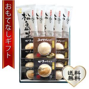 ギフト 笹かまぼこ カネコの特選蒲鉾詰合せセット 松島笹、かきかまぼこ、ふかひれかまぼこ|omotenashigift