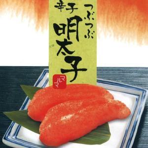 おもてなしギフト 辛子明太子 水産加工の街、塩釜で本場九州の製法で漬け込みました新鮮な辛さの明太子が出来ました(500g入り) omotenashigift 03