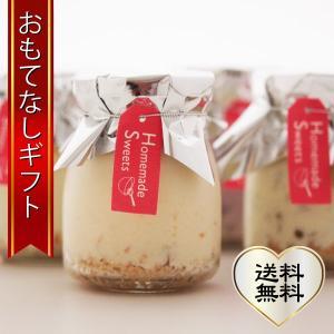おもてなしギフト 豆腐スイーツ(ソイシルク) 「霧ヶ峰絹ごし」のお豆腐とオーツ麦のクッキーで作ったヘルシーなシルクのようなスイーツ|omotenashigift
