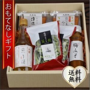 おもてなしギフト 味噌 信州諏訪で味噌造り100年を迎えた伝統の味噌蔵が提案する、信州が楽しめる諏訪詰め合わせセット|omotenashigift