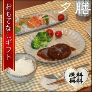 おもてなしギフト 食器セット リスの木食器工房の職人が手で造り出す 夕食を賑やかにする夕の膳セット シンプルと落ち着きからお選びください|omotenashigift