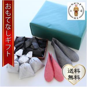 おもてなしギフト 竹炭 大阪府高槻市チャコールファームのたかつき土産フレッシュ竹炭セット|omotenashigift