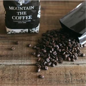 おもてなしギフト コーヒー豆 マウンテンコーヒーの「山」からイメージしたブレンドセット 日本三名山に負けないセレクト3種(150g×3種)|omotenashigift|03