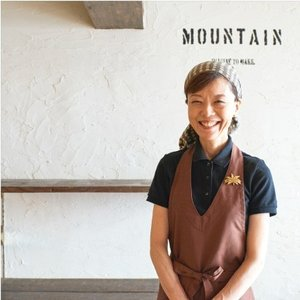おもてなしギフト コーヒー豆 マウンテンコーヒーの「山」からイメージしたブレンドセット 日本三名山に負けないセレクト3種(150g×3種)|omotenashigift|04