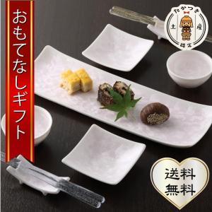 高槻城おもてなし箸置き台 晩酌セット 高槻城おもてなし箸おき台、ぐい呑み(小)、角豆皿、長皿の7点セット omotenashigift