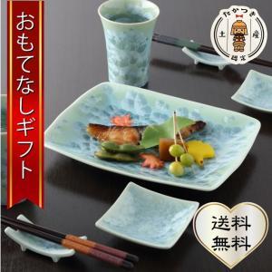 高槻城おもてなし箸置き台 和みセット 高槻城おもてなし箸おき台、フリーカップ、角豆皿、長方形角皿の7点セット omotenashigift