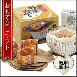 おもてなしギフト ほうば味噌 飛騨高山で90年 香り、味、やすらぎをお届けする糀屋柴田春次商店のほうば味噌セット omotenashigift
