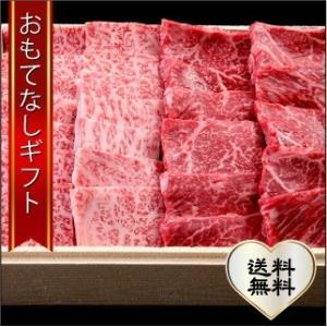 おもてなしギフト 牛農家「井田畜産」と連携して、「丹生川ヴィアント × 井田畜産」のタブルネームの最高級A5の焼肉用サーロインと上赤身|omotenashigift