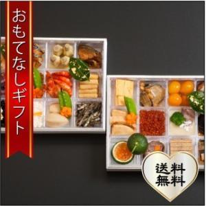 おもてなしギフト お節料理 中津川宿の老舗 上見屋の特製 2段重ね お節料理 24種の手作り 生おせち|omotenashigift