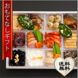 おもてなしギフト お節料理 中津川宿の老舗 上見屋の特製 2名用の1段 お節料理 12種の手作り 生おせち|omotenashigift