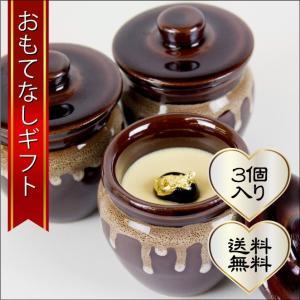 おもてなしギフト 岐阜プリン〜Premium〜プレミアム 中津川宿 の老舗 日本料理店 上見屋 の和食料理人が作る工芸品のようなプリン 3個入り|omotenashigift