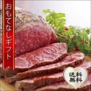 おもてなしギフト 中津川宿の老舗日本料理店 上見屋が作る 飛騨牛のローストビーフ 三種類の特製ソース(わさびマヨネーズ、ごまだれ、ポン酢)付|omotenashigift