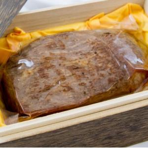 おもてなしギフト 中津川宿の老舗日本料理店 上見屋が作る 飛騨牛のローストビーフ 三種類の特製ソース(わさびマヨネーズ、ごまだれ、ポン酢)付|omotenashigift|04