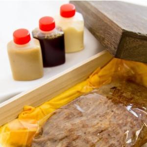 おもてなしギフト 中津川宿の老舗日本料理店 上見屋が作る 飛騨牛のローストビーフ 三種類の特製ソース(わさびマヨネーズ、ごまだれ、ポン酢)付|omotenashigift|05