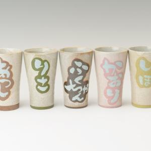 おもてなしギフト 美濃焼 光山窯が心を込めて焼く、ペアの目盛あるタンブラー キャラクター、色が選べてメッセージを入れられます|omotenashigift|02