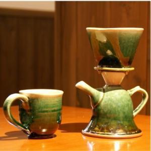 おもてなしギフト 織部焼 土岐の隆月窯の伝統工芸士 陶工 土田育弘が作るうつろひ織部のコーヒーメーカー 他ではできない逸品です|omotenashigift|04
