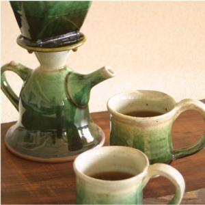 おもてなしギフト 織部焼 土岐の隆月窯の伝統工芸士 陶工 土田育弘が作るうつろひ織部のコーヒーメーカー 他ではできない逸品です|omotenashigift|05