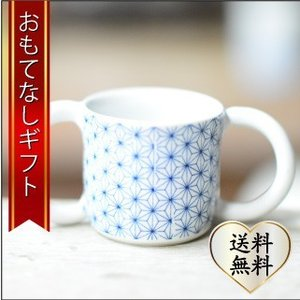 おもてなしギフト 織部焼 土岐の隆月窯の伝統工芸士 陶工 土田育弘が作るベビーマグカップ|omotenashigift