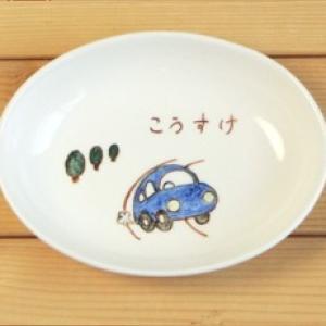 おもてなしギフト 名入れ子供用食器 クレヨンで描いたサチイラストの入った子供用名入れ食器セットB 気持ちを残すメッセージプレート付き |omotenashigift|02