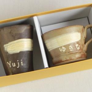 おもてなしギフト 名入れペアカップ お二人で別々のカップを選ぶことができます ひとつ一つ手で作っています|omotenashigift|03