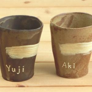 おもてなしギフト 名入れペアカップ お二人で別々のカップを選ぶことができます ひとつ一つ手で作っています|omotenashigift|05