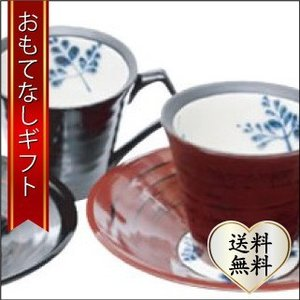 おもてなしギフト 漆の器 輪島の漆塗り、美濃の陶器が出会った漆陶 二つの日本の伝統を同時に味わう まるで木よう シダ模様のペアコーヒーカップ&ソーサー|omotenashigift