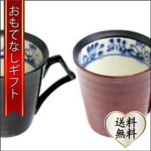おもてなしギフト 漆の器 輪島の漆塗り、美濃の陶器が出会った漆陶 二つの日本の伝統を同時に味わう まるで木よう 渕唐草模様のペアマグカップ|omotenashigift