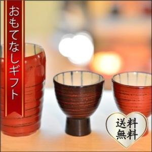 おもてなしギフト 漆の器 輪島の漆塗り、美濃の陶器が出会った漆陶 二つの日本の伝統を同時に味わう まるで木よう 十草模様の酒器セット|omotenashigift
