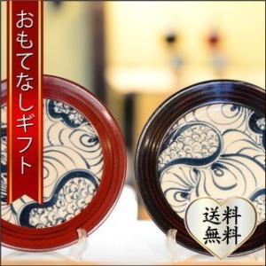 おもてなしギフト 漆の器 輪島の漆塗り、美濃の陶器が出会った漆陶 二つの日本の伝統を同時に味わう まるで木よう 渦紋模様のワイドリム皿|omotenashigift