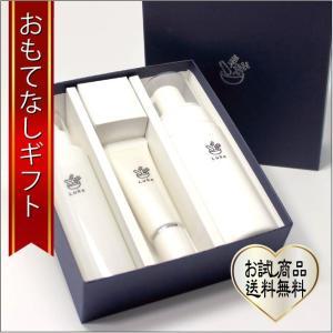 おもてなしギフト 自然派化粧品 自然素材を使ったお肌の水分、油分を補い保つスキンケアトライアルセット omotenashigift